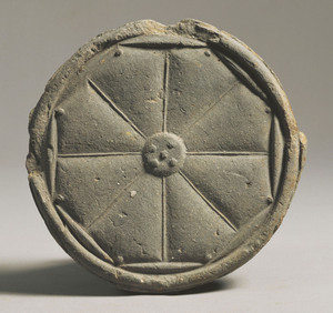 Round eaves-end tile (Excavated presumably from a temple site of Yokoi, Nara)