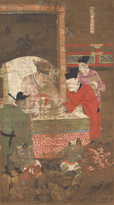 Ten Kings of Hell, Chujiang Wang (J., Shokō Ō)