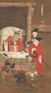 Ten Kings of Hell, Pingdeng Wang (J., Byōdō Ō)