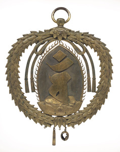 Keman, Pendant Ornament in Buddhist Sanctuary