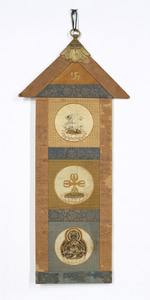 Ban, Fragment with Sanskrit Characters and Bodhisattvas (No.8)_1