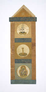 Ban, Fragment with Sanskrit Characters and Bodhisattvas (No.16)