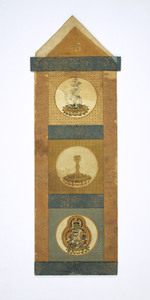 Ban, Fragment with Sanskrit Characters and Bodhisattvas (No.16)_1