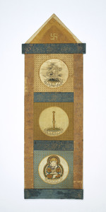 Ban, Fragment with Sanskrit Characters and Bodhisattvas (No.17)_1