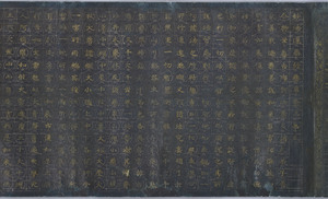 Hoke-kyō (Saddharma-puṇḍarīka sūtra), with each character enthroned inside a stupa, Vol.3