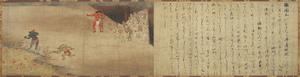 Shamon Jigoku zōshi (Tales of the Buddhist Hells)