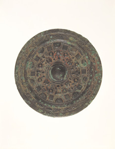 Mirror (Objects from Hokuwajōnan tumulus, Excavated from Northern Nara or Southern Kyoto)