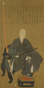 Portrait of the Priest Ikkyū Sōjun