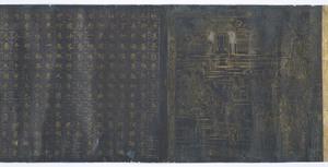 Hoke-kyō (Saddharma-puṇḍarīka sūtra), with each character enthroned inside a stupa, Vol.3_3