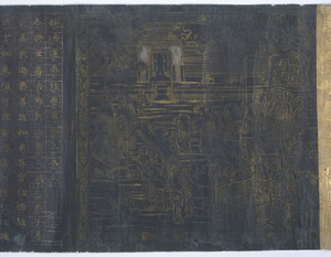 Hoke-kyō (Saddharma-puṇḍarīka sūtra), with each character enthroned inside a stupa, Vol.3_4