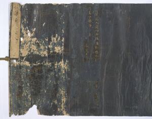 Hoke-kyō (Saddharma-puṇḍarīka sūtra), with each character enthroned inside a stupa, Vol.3_5