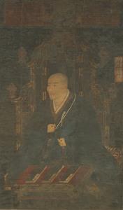 Portrait of the Priest Myōkū