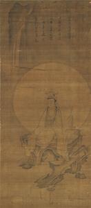 Water Moon Kannon (Avalokiteśvara)
