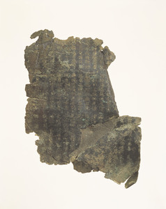 Bronze plate sutra (Excavated from sutra mound at Kimpu-sen, Nara)