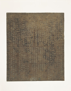 Bronze plate sutra (Lotus Sutra),  (Excavated from sutra mound at Chōan-ji, Ōita)