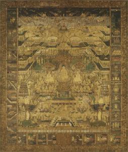 Mandala of the Pure Land of Amida (Amitābha), (J., Taima Mandara)