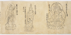 Ruihi-shō (Jūichimen)