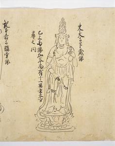 Ruihi-shō (Jūichimen)_1