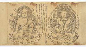 Iconographic Drawings of the Deities of the Womb World Mandala (J., Taizō Zuzō)