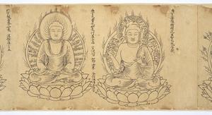 Iconographic Drawings of the Deities of the Womb World Mandala (J., Taizō Zuzō), Scroll 1_2