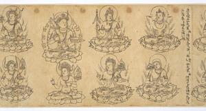 Iconographic Drawings of the Deities of the Womb World Mandala (J., Taizō Zuzō), Scroll 1_4