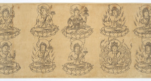 Iconographic Drawings of the Deities of the Womb World Mandala (J., Taizō Zuzō), Scroll 1_7