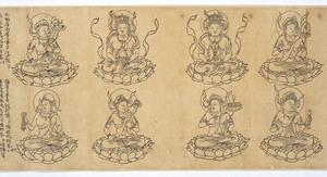 Iconographic Drawings of the Deities of the Womb World Mandala (J., Taizō Zuzō), Scroll 1_8
