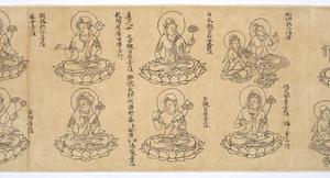 Iconographic Drawings of the Deities of the Womb World Mandala (J., Taizō Zuzō), Scroll 1_10
