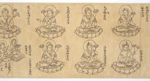 Iconographic Drawings of the Deities of the Womb World Mandala (J., Taizō Zuzō), Scroll 1_11