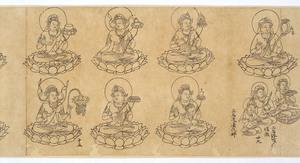 Iconographic Drawings of the Deities of the Womb World Mandala (J., Taizō Zuzō), Scroll 1_12