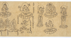 Iconographic Drawings of the Deities of the Womb World Mandala (J., Taizō Zuzō), Scroll 1_15