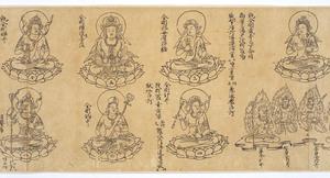 Iconographic Drawings of the Deities of the Womb World Mandala (J., Taizō Zuzō), Scroll 1_16