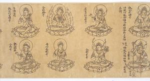 Iconographic Drawings of the Deities of the Womb World Mandala (J., Taizō Zuzō), Scroll 1_17