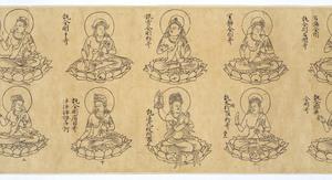 Iconographic Drawings of the Deities of the Womb World Mandala (J., Taizō Zuzō), Scroll 1_18