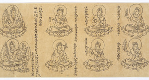Iconographic Drawings of the Deities of the Womb World Mandala (J., Taizō Zuzō), Scroll 1_19