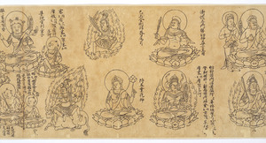 Iconographic Drawings of the Deities of the Womb World Mandala (J., Taizō Zuzō), Scroll 1_21