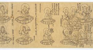 Iconographic Drawings of the Deities of the Womb World Mandala (J., Taizō Zuzō), Scroll 1_22