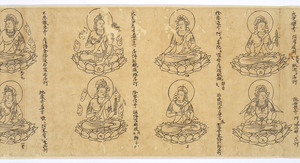 Iconographic Drawings of the Deities of the Womb World Mandala (J., Taizō Zuzō), Scroll 1_23