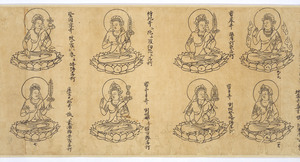 Iconographic Drawings of the Deities of the Womb World Mandala (J., Taizō Zuzō), Scroll 1_24
