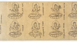 Iconographic Drawings of the Deities of the Womb World Mandala (J., Taizō Zuzō), Scroll 1_25