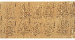 Iconographic Drawings of the Deities of the Womb World Mandala (J., Taizō Zuzō), Scroll 2_1