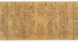 Iconographic Drawings of the Deities of the Womb World Mandala (J., Taizō Zuzō), Scroll 2_2