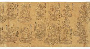 Iconographic Drawings of the Deities of the Womb World Mandala (J., Taizō Zuzō), Scroll 2_3