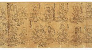 Iconographic Drawings of the Deities of the Womb World Mandala (J., Taizō Zuzō), Scroll 2_4