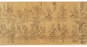 Iconographic Drawings of the Deities of the Womb World Mandala (J., Taizō Zuzō), Scroll 2_5