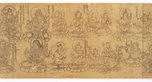 Iconographic Drawings of the Deities of the Womb World Mandala (J., Taizō Zuzō), Scroll 2_6