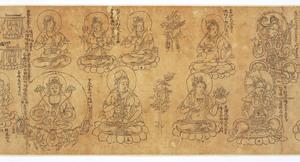Iconographic Drawings of the Deities of the Womb World Mandala (J., Taizō Zuzō), Scroll 2_7