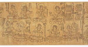 Iconographic Drawings of the Deities of the Womb World Mandala (J., Taizō Zuzō), Scroll 2_8