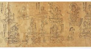 Iconographic Drawings of the Deities of the Womb World Mandala (J., Taizō Zuzō), Scroll 2_9