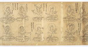 Iconographic Drawings of the Deities of the Womb World Mandala (J., Taizō Zuzō), Scroll 2_10